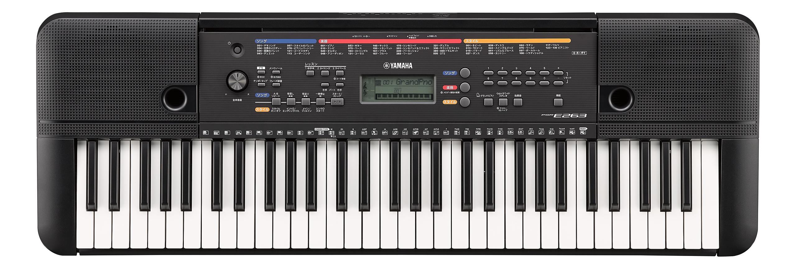 Yamaha - PSR-E263 - Tasteninstrumente - Keyboards | MUSIK BERTRAM Deutschland Freiburg